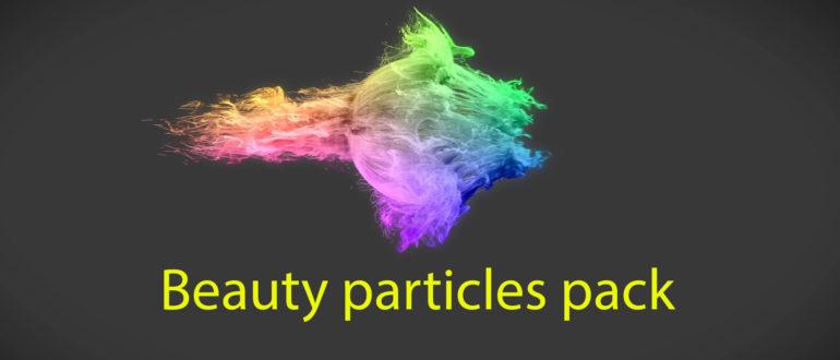 Пакет красивых частиц для After Effects