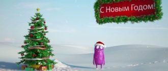 Детский Новогодний проект для AE