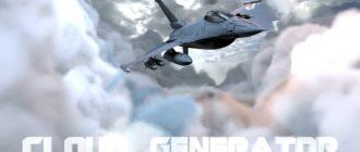 Генератор облаков для CINEMA 4D