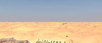Бесконечные дюны Infinite Dunes для Cinema 4D