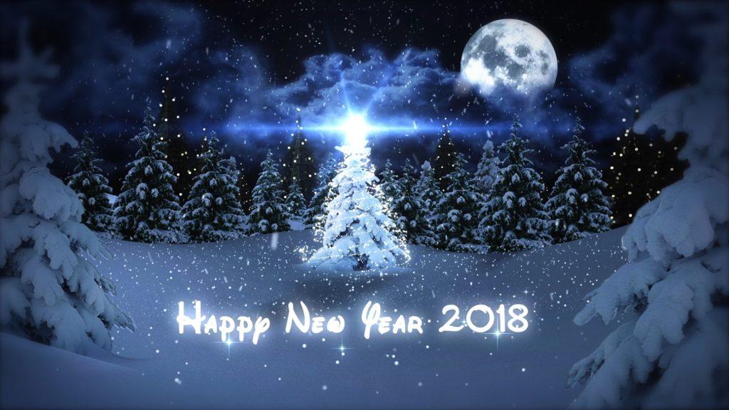 Поздравление с Новым Годом 2018!