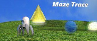 Maze Trace плагин для орнамента