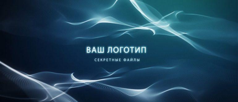 Оригинальный логотип для After Effects