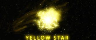 Проект для AE Yellow Star