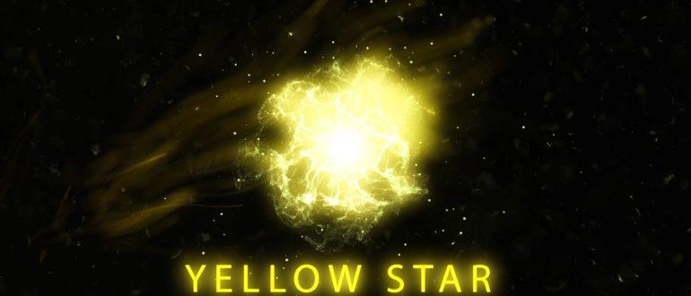 Проект для AE Yellow Star