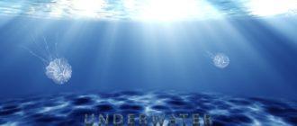 Подводный фон для AE